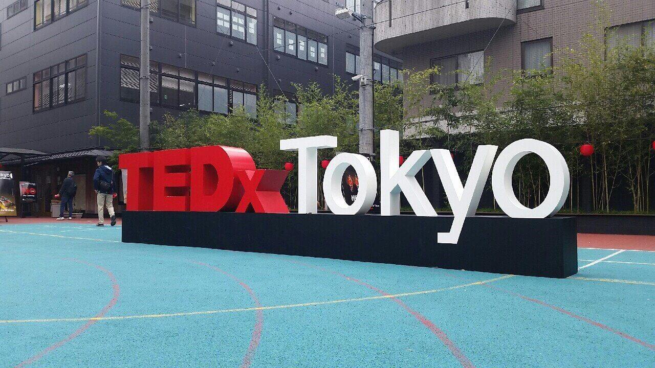 【TEDxTokyoTeachers2015】
