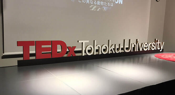 TEDxTohoku University