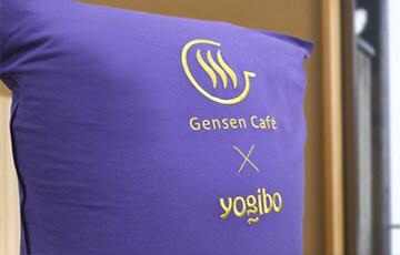 ゲンセンカフェ Yogiboを導入した客席の様子