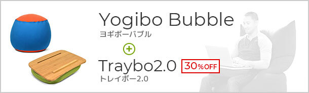 Bubble+Traybo2.0