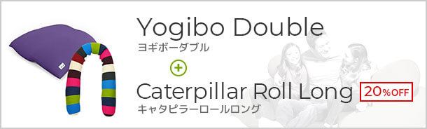 Double+CaterpillarRollLong