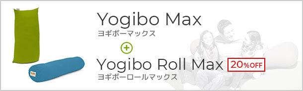 Max+RollMax