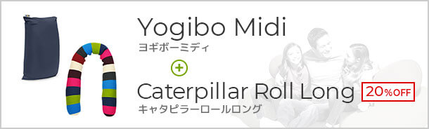 Midi+CaterpillarRollLong