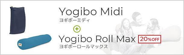 Midi+RollMax
