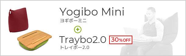 Mini+Traybo2.0