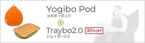 Pod+Traybo2.0