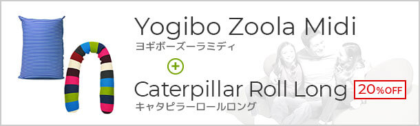 ZoolaMidi+CaterpillarRollLong