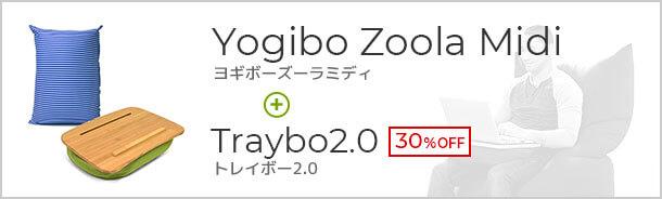 ZoolaMidi+Traybo2.0