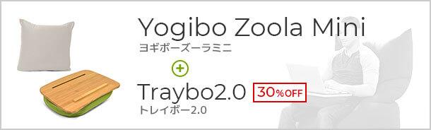 ZoolaMini+Traybo2.0