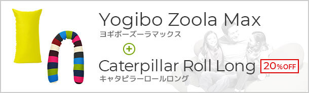 ZoolaMax+CaterpillarRollLong