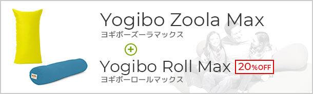 ZoolaMax+RollMax