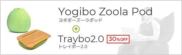 ZoolaPod+Traybo2.0
