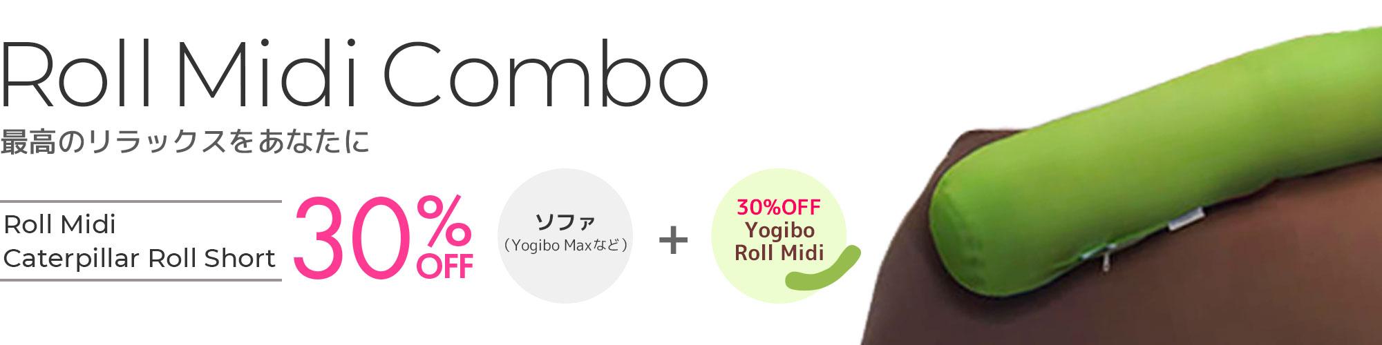 Roll Midi Combo(ロールコンボ)