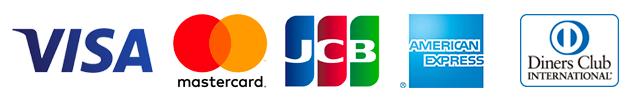 JCB・ビザ・マスター・ダイナースクラブ・アメリカンエキスプレス
