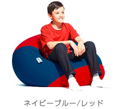 Yogibo Bubble(ネイビーブルー/レッド)