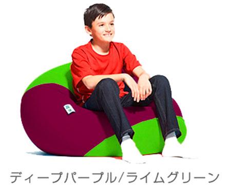 Yogibo Bubble(ディープパープル/ライムグリーン)