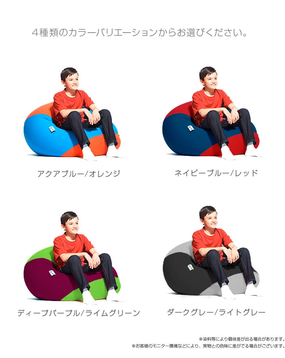 ツートンカラー4種のカラーバリエーション