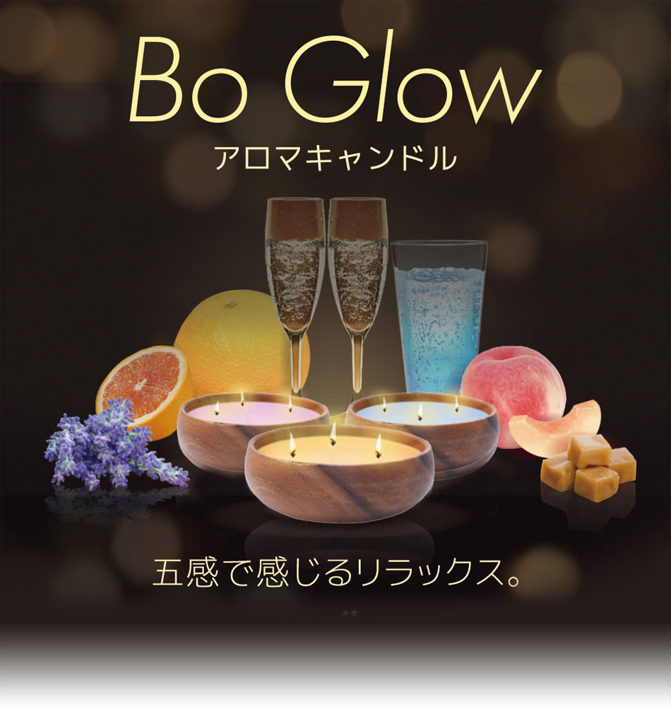 Bo Glow(ボーグロウ))