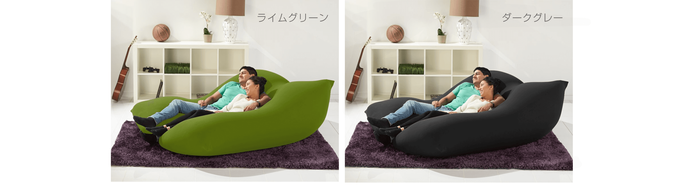 Yogibo Double(ヨギボー・ダブル) ライムグリーン ダークグレー