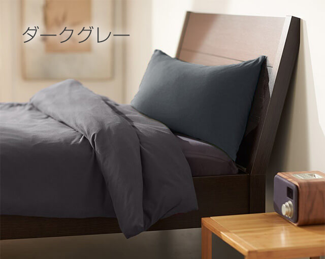 Yogibo Pillow Case ダークグレー
