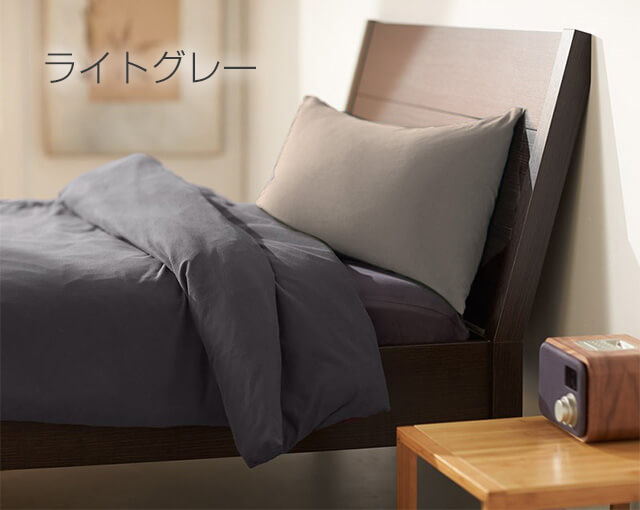Yogibo Pillow Case ライトグレー