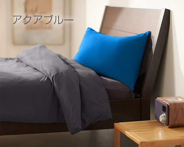 Yogibo Pillow Case アクアブルー