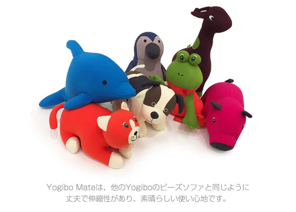 Yogibo Mateは、他のYogiboのビーズソファと同じように丈夫で伸縮性があり、素晴らしい使い心地です。