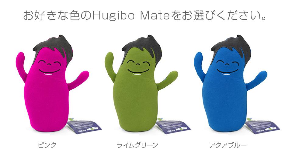 Hugibo Mate