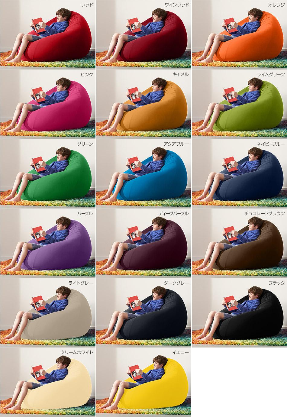 Yogibo Podは豊富なカラーがあります