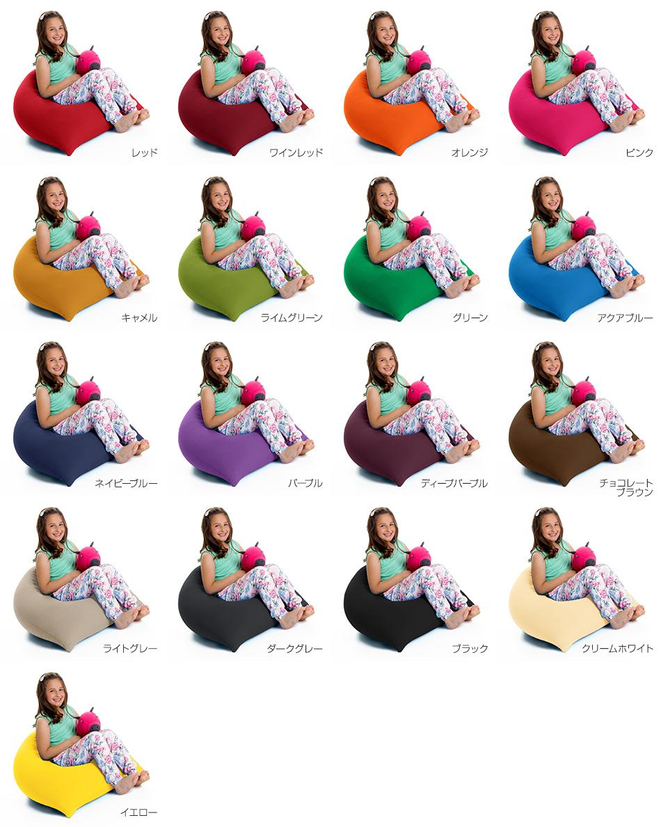 全15色の豊富なカラー展開
