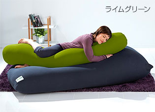 Yogibo Roll Max(ヨギボーロールマックス) ライムグリーン