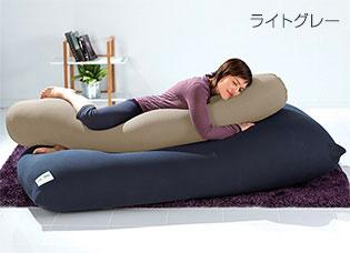 Yogibo Roll Max(ヨギボーロールマックス) ライトグレー