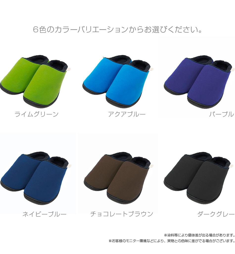 6色のカラーバリエーションからお選びください。