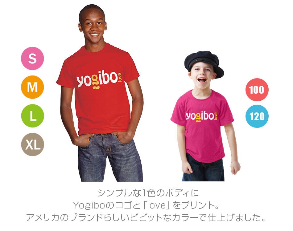 シンプルな1色のボディにYogiboのロゴと「love」をプリント。アメリカのブランドらしいビビットなカラーで仕上げました。
