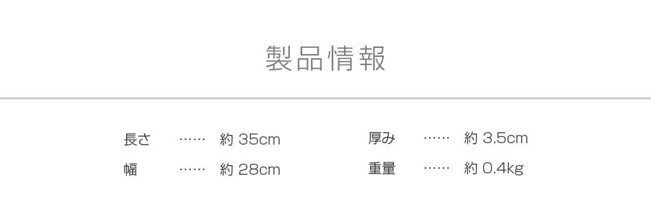Yogibo Wall Art製品情報