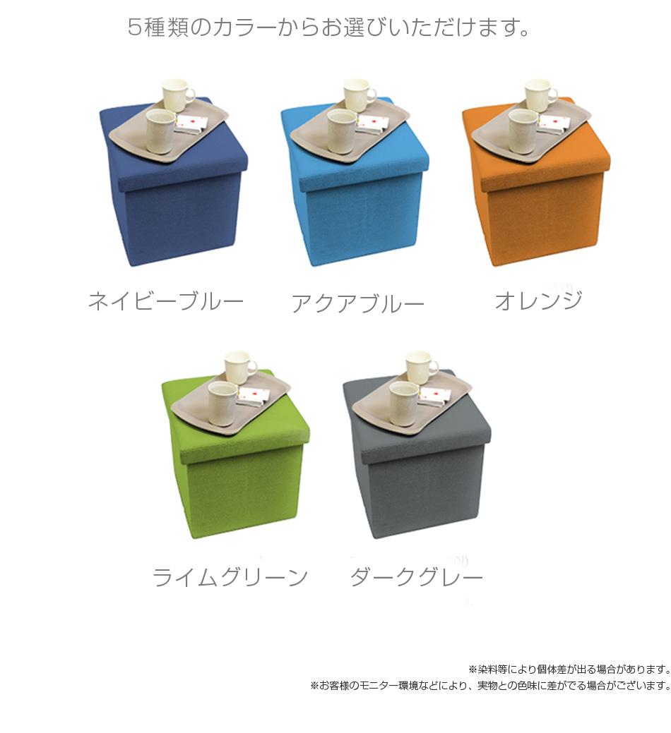 5種類のカラーからお選びいただけます。