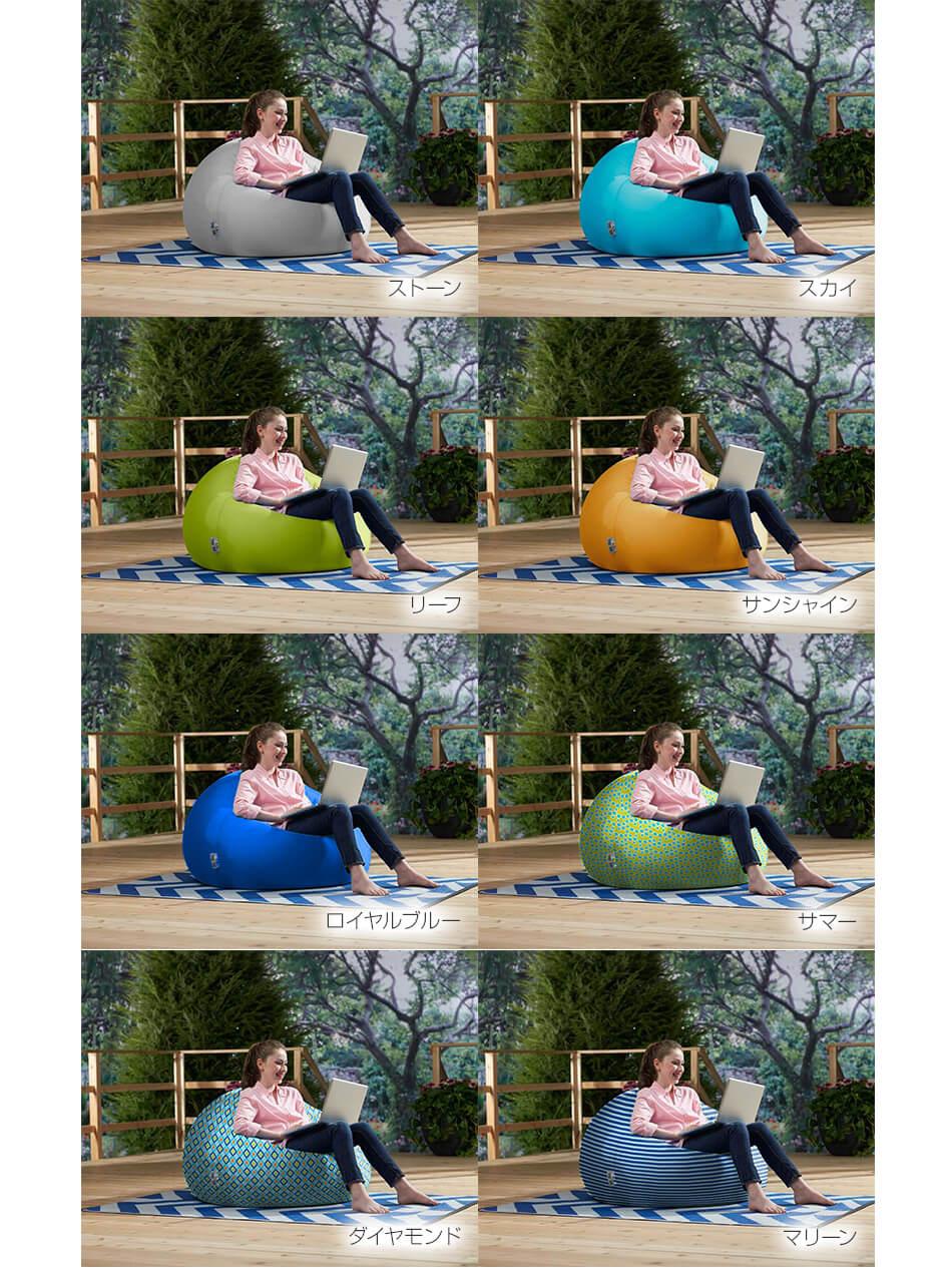 Yogibo Zoola Podは全8色の豊富なカラー展開