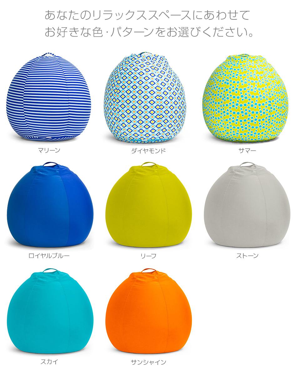 8色の豊富なカラー展開