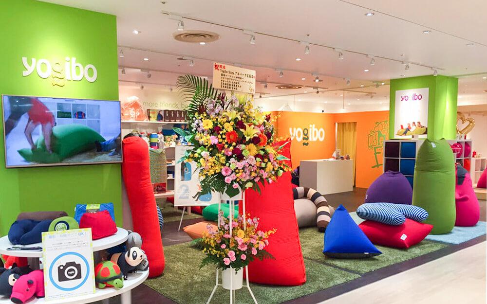 Yogib Store アルパーク広島店