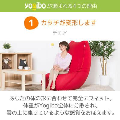 【サブスクリプション】 Yogibo Zoola Midi(ズーラミディ)