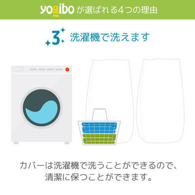 【サブスクリプション】 Yogibo Zoola Pod(ズーラポッド)