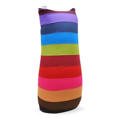 Yogibo Max Rainbow(マックス レインボー) カラフル