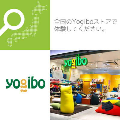 Yogibo Roll Mini(ロールミニ)