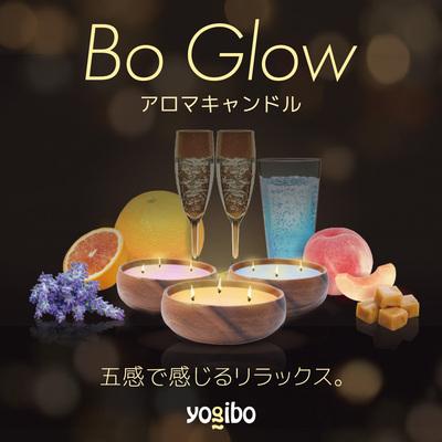 Bo Glow(ボーグロウ)