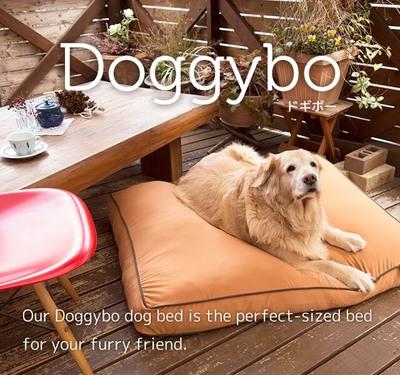 Doggybo Max(ドギボー マックス)