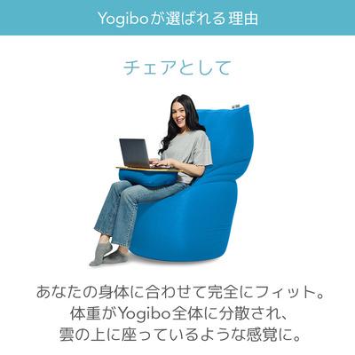 Relax Combo(リラックスコンボ)- Yogibo Drop(ライムグリーン) & Support(チョコブラウン)
