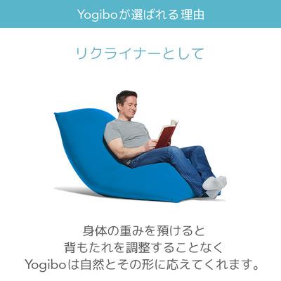 Relax Combo(リラックスコンボ)- Yogibo Max(チョコブラウン) & Support(クリームホワイト)