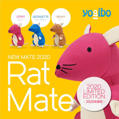 Yogibo Mate Rat(ラット)