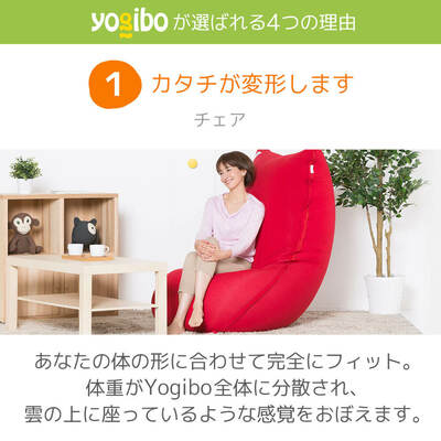 Yogibo Mini(ミニ)[Pastel Collection]