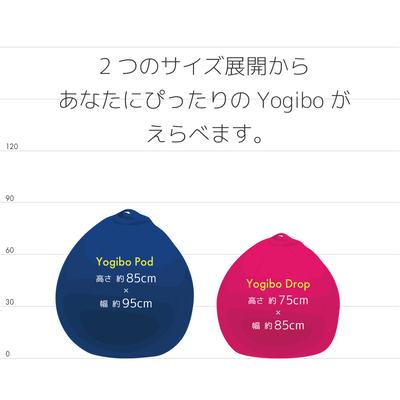 Yogibo Pod (ヨギボー ポッド)